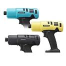 Vỏ bảo vệ súng Panasonic EYFGA