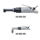 Máy khoan Uryu UD-50S-22A, UD-60S-29S